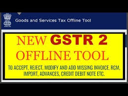 GSTR 2 Return data can download in excel Format – CSK